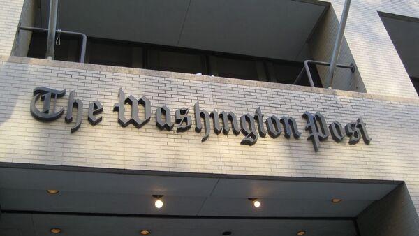 Washington Post headquarters - Sputnik International