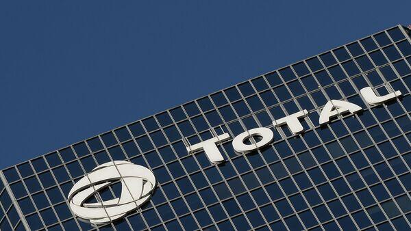 Main office of French energy company Total - Sputnik International