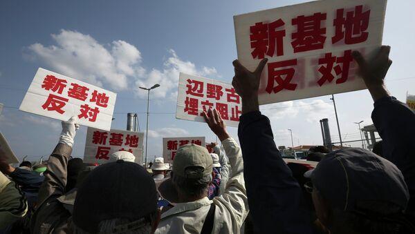 Protesters in front of Camp Schwab - Sputnik International