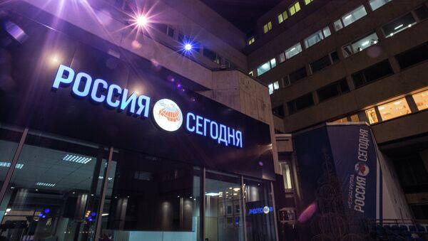 Rossiya Segodnya - Sputnik International