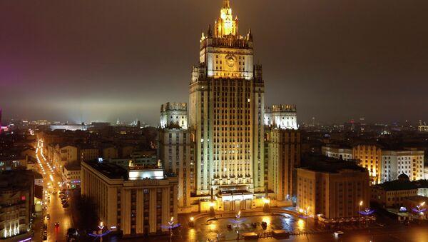 Russian Foreign Ministry  - Sputnik International