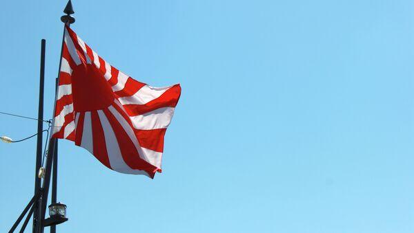 Japanese Naval Flag - Sputnik International