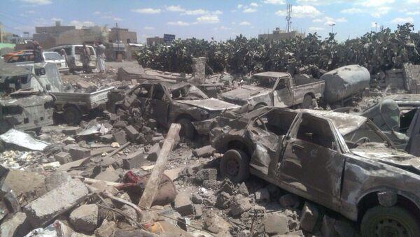 Situation in Yemen - Sputnik International