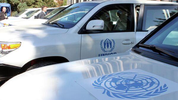 United Nations in Ukraine - Sputnik International