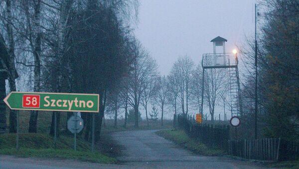Secret Polish CIA Prison - Sputnik International