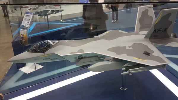 KAI KF-X Fighter Jet - Sputnik International