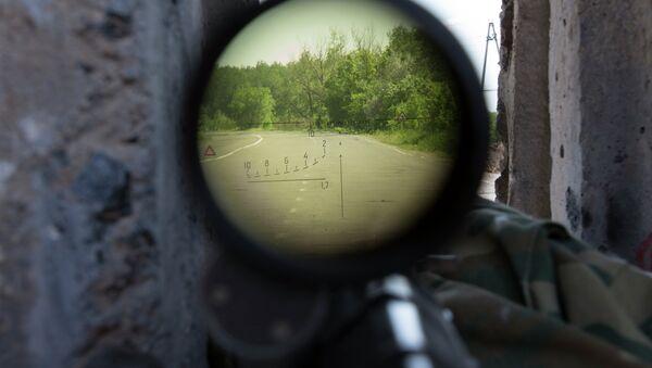 View through a sniper's rifle - Sputnik International