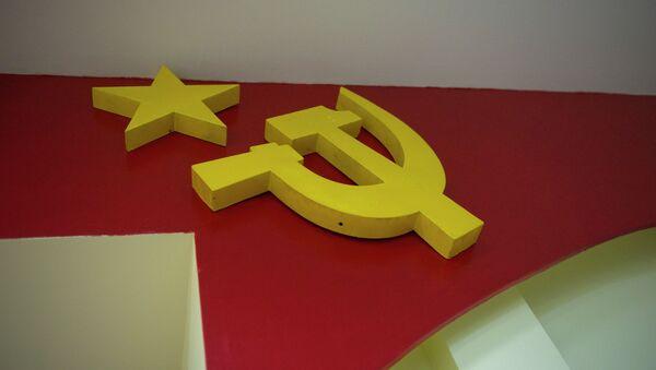 Young communists - Sputnik International