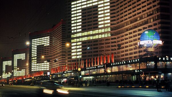 Floodlit buildings in Moscow during celebrations of 60th anniversary of USSR foundation - Sputnik International