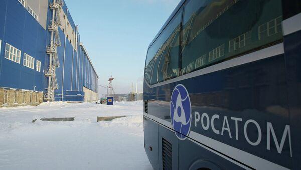 Spent fuel storage in Zheleznogorsk - Sputnik International