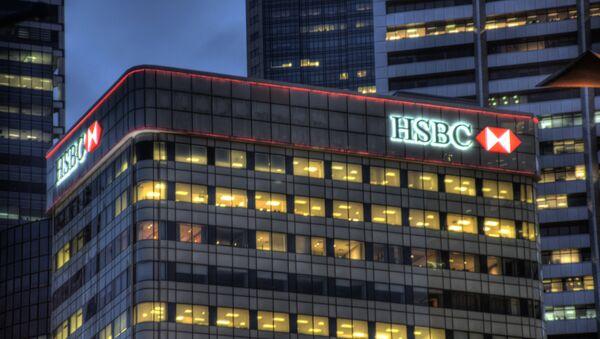 The new cladding of HSBC Building. - Sputnik International