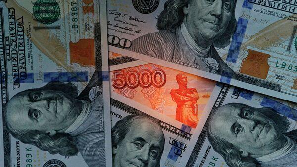 Banknotes - Sputnik International