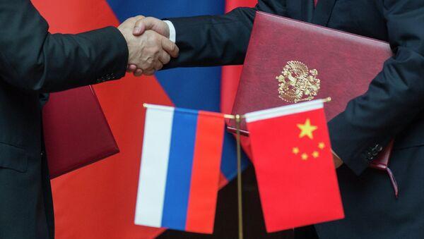 Vladimir Putin pays official visit to People's Republic of China - Sputnik International