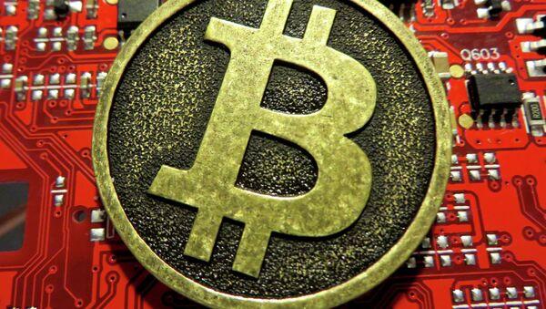 Bitcoin keychain - Sputnik International