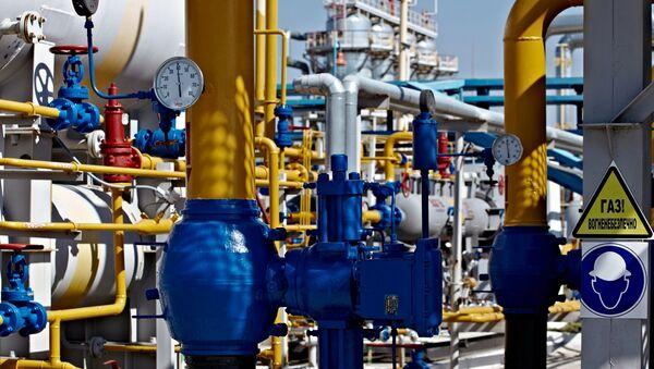 Shebelinka gas processing unit - Sputnik International