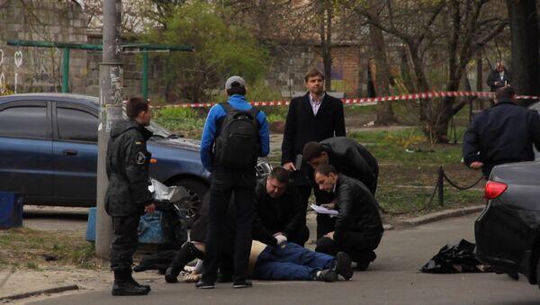 Scene of the murder of journalist Oles Buzina in Kiev - Sputnik International