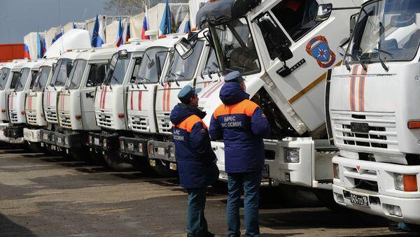 Another humanitarian aid convoy formed in Rostov Region - Sputnik International