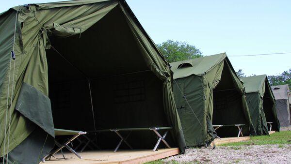 Nauru detention centre - Sputnik International