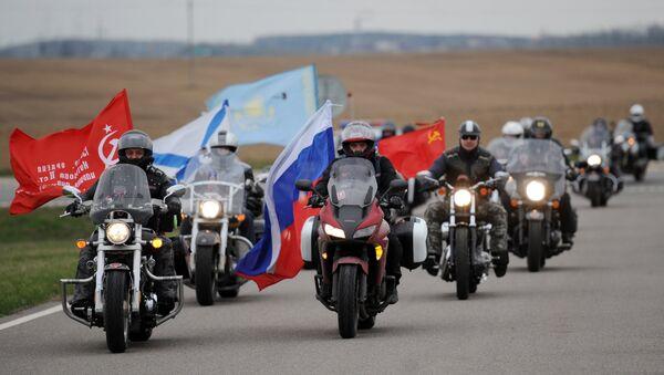 Night Wolves Motorcycle Club - Sputnik International
