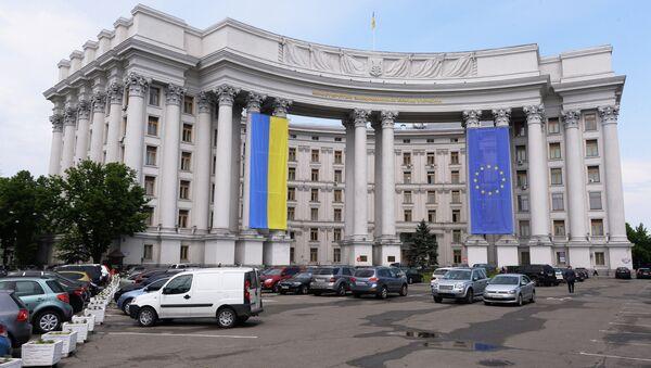 The building of Ukraine's Foreign Ministry - Sputnik International
