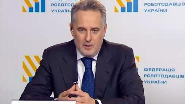 Dmytro Firtash - Sputnik International