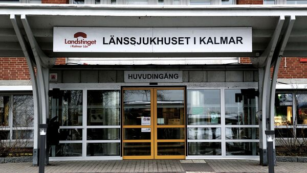 Hospital in the Swedish city of Kalmar - Sputnik International