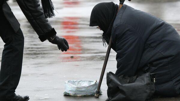 Beggars - Sputnik International