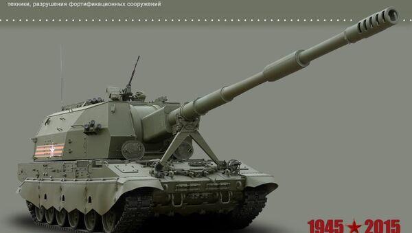 Self-propelled artillery system Koalitsiya-SV - Sputnik International