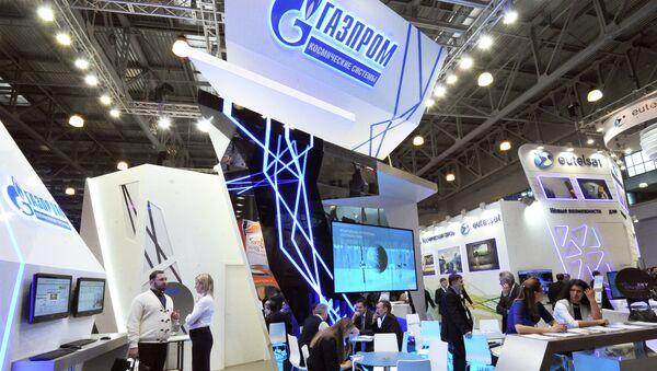 The 17th CSTV-2015 International Exhibition-Forum - Sputnik International