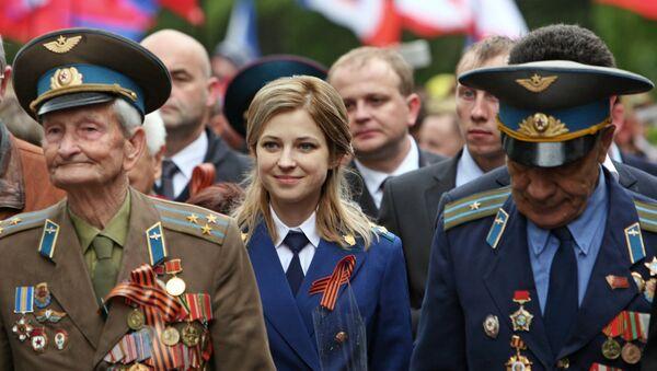 Victory Day parade in Russian regions - Sputnik International