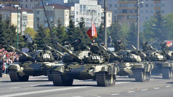 The Hero City of Minsk celebrates 70th anniversary of Victory in 1941-1945 Great Patriotic War - Sputnik International
