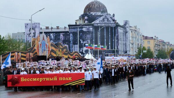 Immortal Regiment campaign in Russian regions - Sputnik International