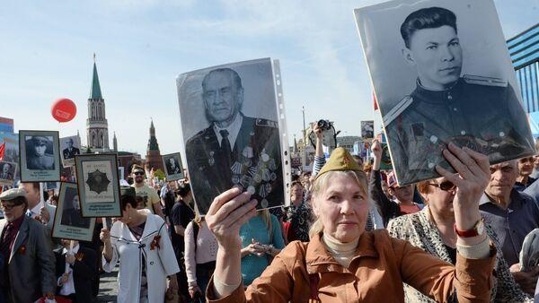 March of Immortal Regiment Moscow regional patriotic public organization on Red Square - Sputnik International