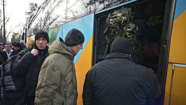 Ukrainian army launches fourth mobilization campaign - Sputnik International