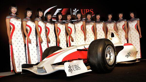 The Chinese Formula One Grand Prix - Sputnik International