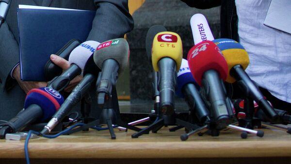 Ukraine media - Sputnik International