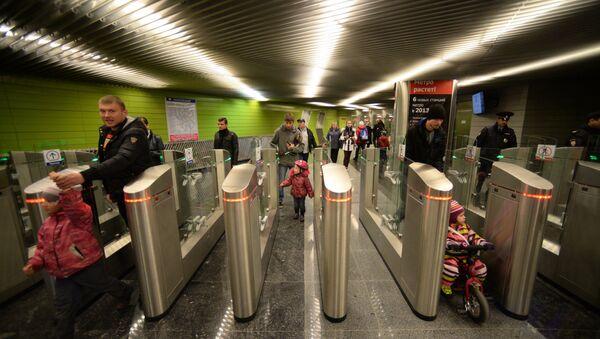 Zhulebino and Lermontovsky Prospekt metro stations open in Moscow - Sputnik International