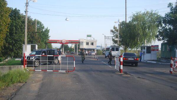 Border between Transnistria and Moldova - Sputnik International