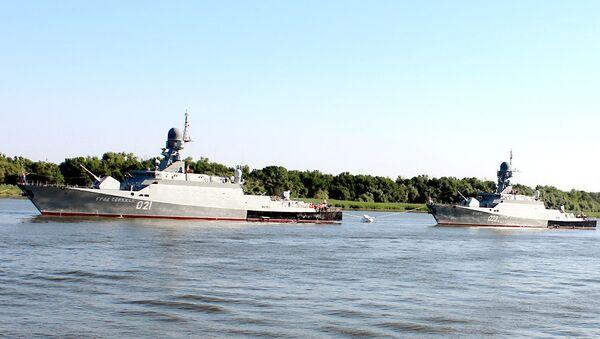 Grad Sviyazhsk, a Project 21631 (Buyan-M) corvette - Sputnik International