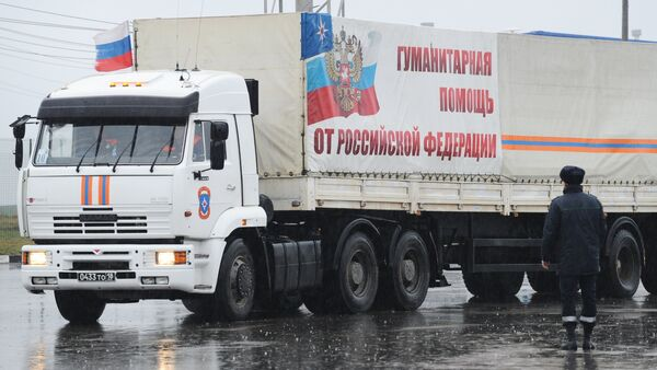 One of the trucks of the Russian humanitarian aid convoy for Donbass at the Matveyev Kurgan border checkpoint in the Rostov Region - Sputnik International