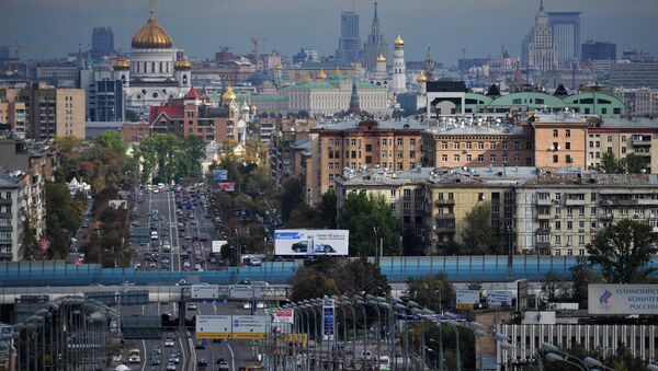View of the Metro Bridge from Vorobyovy Gory (Sparrow Hills) in Moscow - Sputnik International