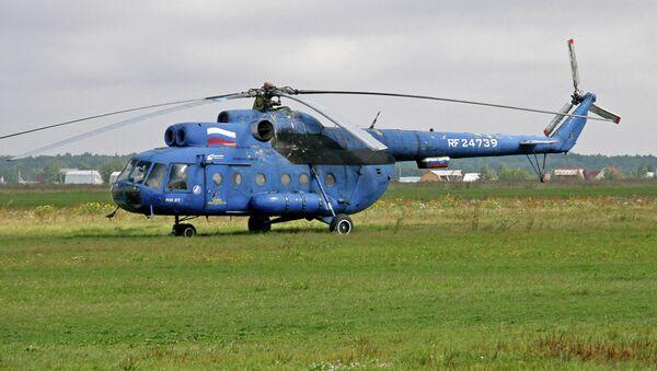 Mil Mi-8T - Sputnik International