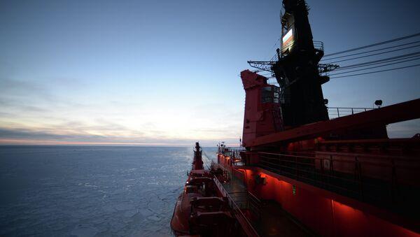 North Pole expedition - Sputnik International