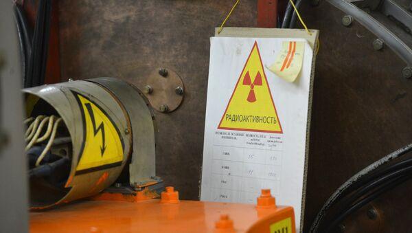 Radiation sign - Sputnik International