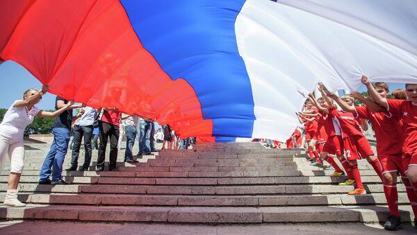 Russia Day celebrations across the country - Sputnik International