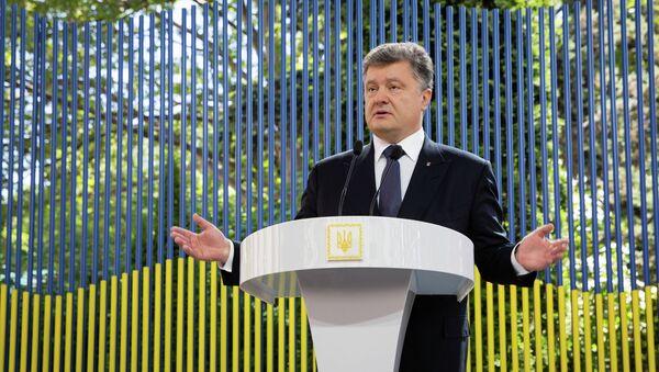 Ukraine's President gives news conference on his annual address to Verkhovna Rada - Sputnik International