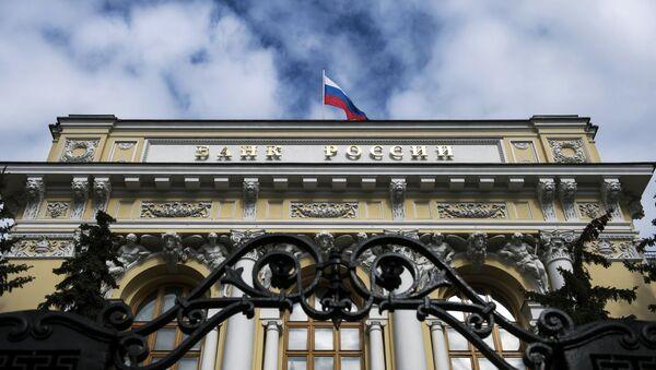 Central Bank of Russia - Sputnik International