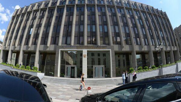 Federation Council building - Sputnik International