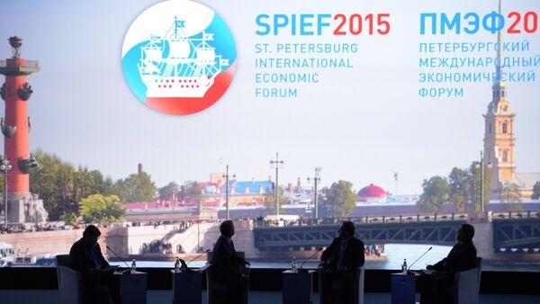 Opening of 2015 St. Petersburg International Economic Forum (SPIEF) - Sputnik International