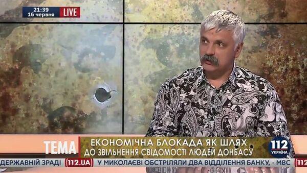 Dmitry Korchynskyi in live broadcast on 112 TV channel - Sputnik International